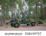 "Small photo of VIROLAHTI, FINLAND - AUGUST 30, 2016: German anti-aircraft gun during the Second world war in close-up. A fragment of a Finnish defensive line ""Suomen Salpa"""