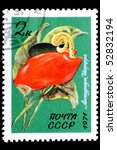 ussr circa 1971  a post stamp... | Shutterstock . vector #52832194
