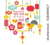 chinese new year holiday banner ... | Shutterstock .eps vector #528384817