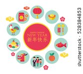 chinese new year holiday... | Shutterstock .eps vector #528384853