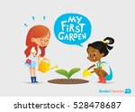 my first garden concept. cute... | Shutterstock .eps vector #528478687