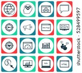 set of 16 advertising icons....