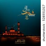 birthday of the prophet... | Shutterstock .eps vector #528551317