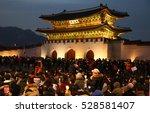 seoul  south korea   december 3 ... | Shutterstock . vector #528581407
