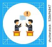 political debates icon | Shutterstock .eps vector #528696847