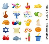 various symbols and items of...   Shutterstock .eps vector #528715483