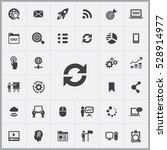 synchronization icon. digital