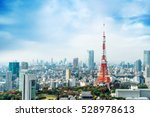 tokyo tower  landmark of japan | Shutterstock . vector #528978613