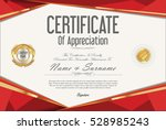 certificate retro design... | Shutterstock .eps vector #528985243