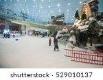 dubai uae jan 22  interior of...   Shutterstock . vector #529010137