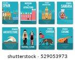 spain vector brochure cards set.... | Shutterstock .eps vector #529053973