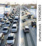 novosibirsk  russia   december...   Shutterstock . vector #529082803