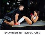 woman doing abdominal crunches... | Shutterstock . vector #529107253