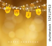 hanukkah golden background with ... | Shutterstock .eps vector #529119913