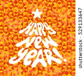 "art lettering ""happy new year "" ... 