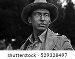 novosibirsk  russia  july 16 ... | Shutterstock . vector #529328497