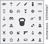 army icons universal set for... | Shutterstock . vector #529344067