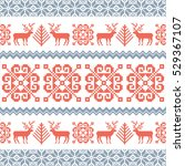 traditional knitted christmas... | Shutterstock .eps vector #529367107