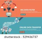 online data transfer concept...   Shutterstock .eps vector #529436737