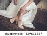 the bride prepares for wedding  | Shutterstock . vector #529618987