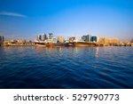 dubai uae   jan.24  looking... | Shutterstock . vector #529790773