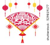 papercut fan  chinese new year  ... | Shutterstock .eps vector #529819177