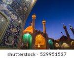 Fatima Masumeh Shrine In Qom...