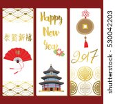 gold card template collection... | Shutterstock .eps vector #530042203