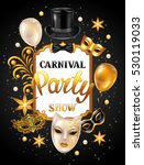 carnival invitation card with... | Shutterstock .eps vector #530119033