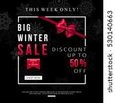 black winter sale banner design ... | Shutterstock .eps vector #530140663