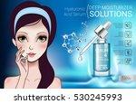 hyaluronic acid moisturizing... | Shutterstock .eps vector #530245993