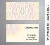 business card. vintage... | Shutterstock .eps vector #530585077