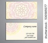 business card. vintage...   Shutterstock .eps vector #530585077