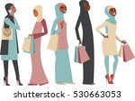 various arab muslim girls... | Shutterstock .eps vector #530663053