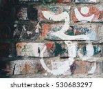 Symbol Om On The Wall. Brick...
