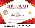 certificate retro design...   Shutterstock .eps vector #530710663