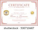certificate retro design... | Shutterstock .eps vector #530710687