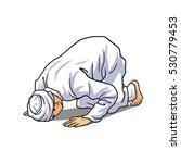 muslim doing salah  salat ... | Shutterstock .eps vector #530779453