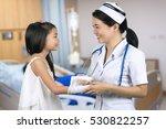 asian nurse in uniform... | Shutterstock . vector #530822257