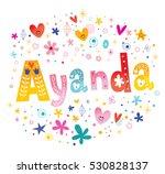 ayanda girls name decorative... | Shutterstock .eps vector #530828137