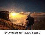 nature photographer taking... | Shutterstock . vector #530851057