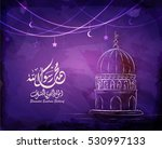 arabic and islamic calligraphy... | Shutterstock .eps vector #530997133