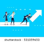 businessman with arrow find... | Shutterstock .eps vector #531059653