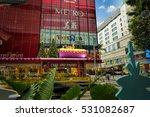 singapore   november 29  2016 ... | Shutterstock . vector #531082687