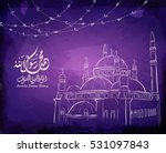 arabic and islamic calligraphy... | Shutterstock .eps vector #531097843