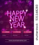 happy new year   merry... | Shutterstock .eps vector #531168283