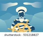 sailor  seaman  vector flat... | Shutterstock .eps vector #531218827