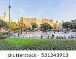 barcelona city center   plaza... | Shutterstock . vector #531243913
