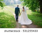 just married loving hipster... | Shutterstock . vector #531255433