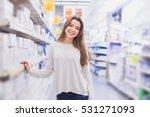happy female customer shopping... | Shutterstock . vector #531271093
